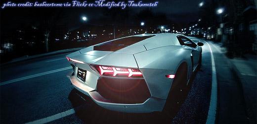 Lamborghini Aventador photo credit by basheertome