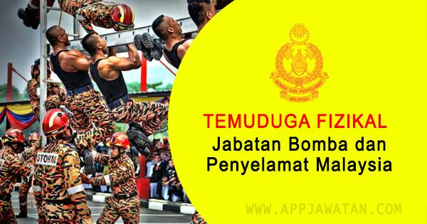 Temuduga Fizikal, Pancaindera Dan Kecergasan Pegawai Bomba Gred KB19
