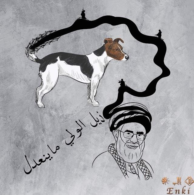 خلافة اسلامية في العراق