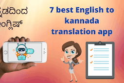 7 best English to kannada translation app