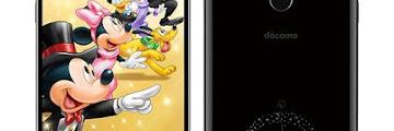 LG Disney DM-01K