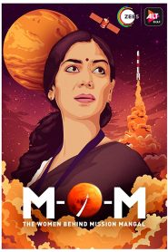 M.O.M – Mission Over Mars Season 01