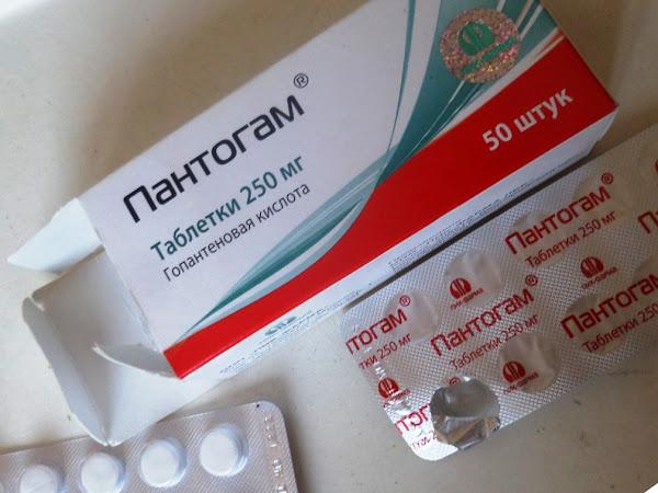 Как Таблетки Пантогам 250 мг помогают вашему головному мозгу. Пантогам таблетки 250 мг лечение.