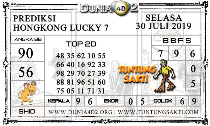 "Prediksi Togel ""HONGKONG LUCKY7"" DUNIA4D2 30 JULI 2019"