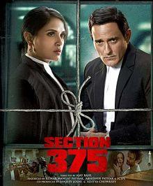 Sinopsis pemain genre Film Section 375 (2019)
