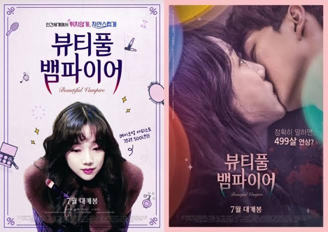 Beautiful Vampire (2018) Bluray Subtitle Indonesia