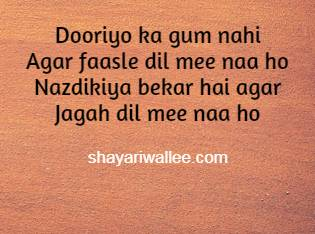 deep gulzar quotes