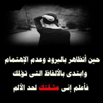 قصة قلبين اسماء روشة للفيس بوك2016 اسامي حلوة للفيس بوك القاب