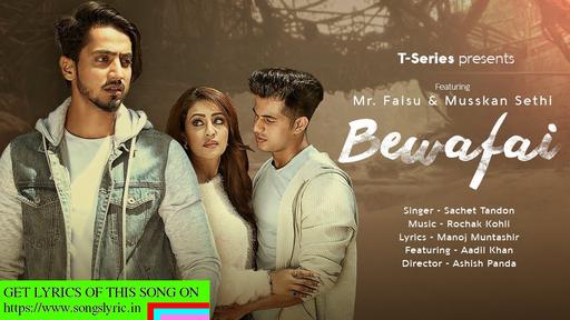 Bewafai Song lyrics | Rochak Kohli Feat.Sachet Tandon, Manoj M | Mr. Faisu, Musskan S & Aadil K