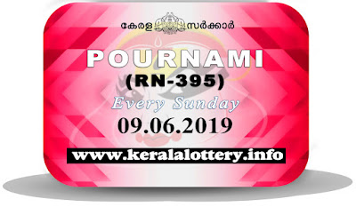 "Keralalottery.info, ""kerala lottery result 09 06 2019 pournami RN 395"" 9th June 2019 Result, kerala lottery, kl result, yesterday lottery results, lotteries results, keralalotteries, kerala lottery, keralalotteryresult, kerala lottery result, kerala lottery result live, kerala lottery today, kerala lottery result today, kerala lottery results today, today kerala lottery result,9 6 2019, 9.6.2019, kerala lottery result 9-6-2019, pournami lottery results, kerala lottery result today pournami, pournami lottery result, kerala lottery result pournami today, kerala lottery pournami today result, pournami kerala lottery result, pournami lottery RN 395 results 9-6-2019, pournami lottery RN 395, live pournami lottery RN-395, pournami lottery, 09/06/2019 kerala lottery today result pournami, pournami lottery RN-395 9/6/2019, today pournami lottery result, pournami lottery today result, pournami lottery results today, today kerala lottery result pournami, kerala lottery results today pournami, pournami lottery today, today lottery result pournami, pournami lottery result today, kerala lottery result live, kerala lottery bumper result, kerala lottery result yesterday, kerala lottery result today, kerala online lottery results, kerala lottery draw, kerala lottery results, kerala state lottery today, kerala lottare, kerala lottery result, lottery today, kerala lottery today draw result"