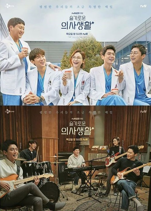 Nama Band Hospital Playlist : Mido Falasol Band