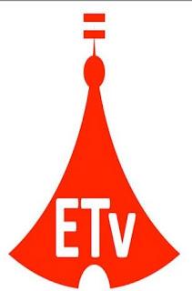 تردد قناة اثيوبيا ETV 3 نايل سات Frequency of Ethiopia channel on Nilesat