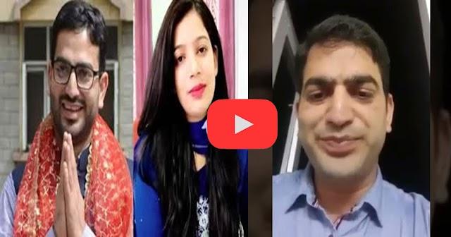 विशाल नेहरिया का वीडियो: बोले- पत्नी को मारा था पर उसके खिलाफ बुरा नहीं सुन सकता