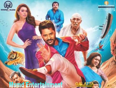 Download And Watch Gulaebaghavali New South Hindi Dubbed Movie Hd