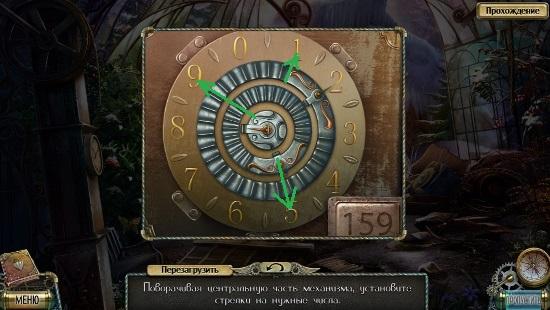 готовое решение задачи в игре тьма и пламя 4 враг в отражении
