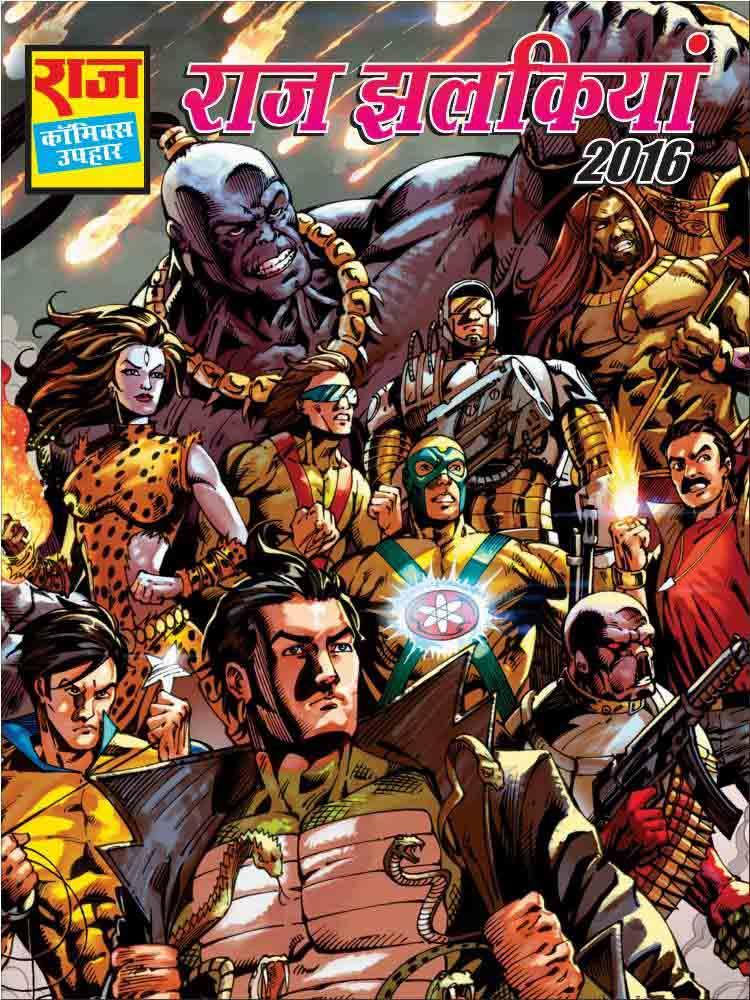 Latest Raj Comics Pdf