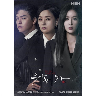 Graceful Family, Drama Korea Graceful Family, Korean Drama Graceful Family, K - Drama Graceful Family, Poster Drama Korea Graceful Family, Sinopsis Drama Korea Graceful Family, Korean Drama Review Graceful Family, OST Graceful Family, Korean Drama Graceful Family Ending, Review By Miss Banu, Blog Miss Banu Story, My Favorite Korean Drama 2019, My Opinion, My Feeling, Korean Drama 2019, Im Soo Hyang New Drama, Lee Jang Woo New Drama,