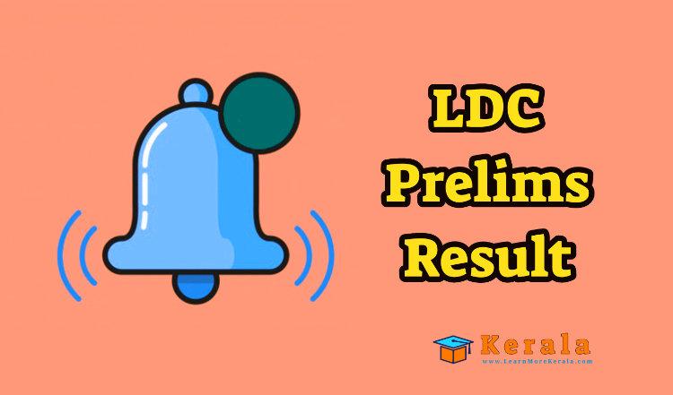 10th prelims ldc result 2021