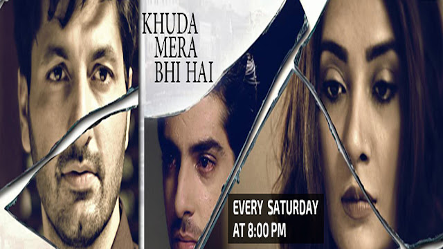 OST Khuda Mera Bhi Hai Lyrics ARY Digital Drama
