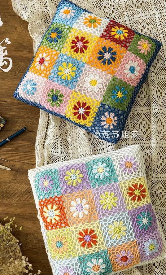 Crochet Patterns Of Square Pillow - crochet flower square Motif