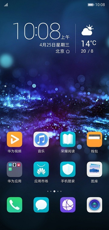 """"""" Wisdom.hwt """" Honor 10  Theme for All EMUI Devices"""