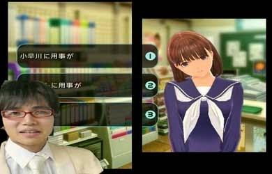 Novias virtuales Japón