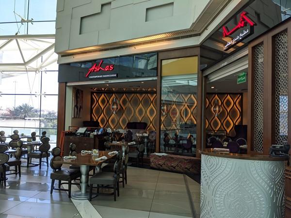 مطعم اشاز الكويت | المنيو الجديد وارقام التواصل لجميع الفروع