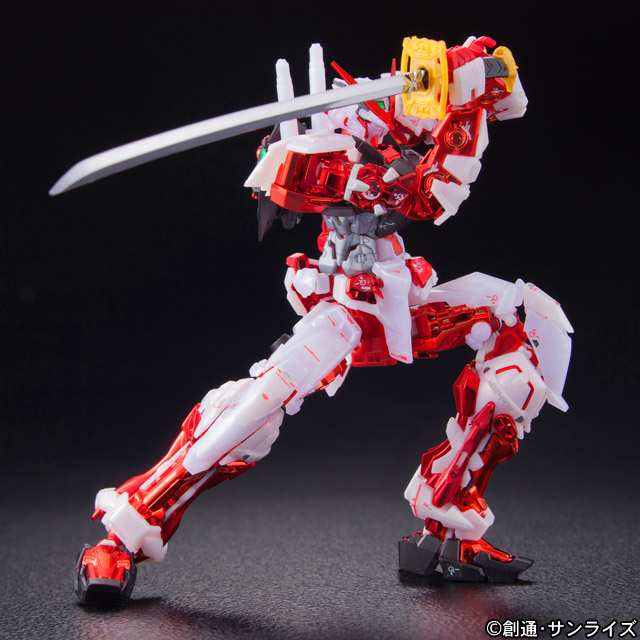 RG 1/144 Gundam Astray Blue Frame [Metallic Frame / Clear ver.]