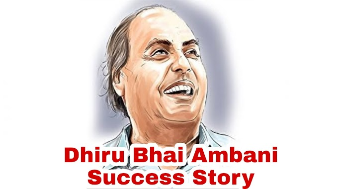 Dhirubhai Ambani Success Story: Journey from Struggling life to Reliance Industries