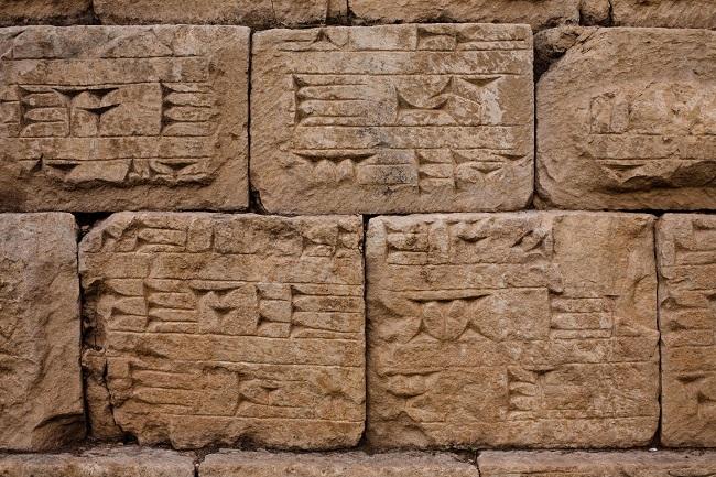 Los descendientes de Sin-ibni – Relatos de una biblioteca babilónica