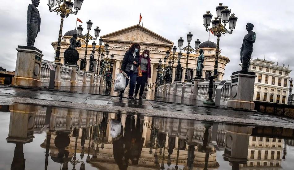 Τα Σκόπια πλασάρουν στην Ε.Ε. προϊόντα ως «μακεδονικά»