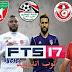 تحميل كرة القدم FTS 17 (مهكرة) الدوريات العربية الدوري المصري والمغربي والتونسي والاوربيه وكاس افريقيا برابط واحد MediaFire