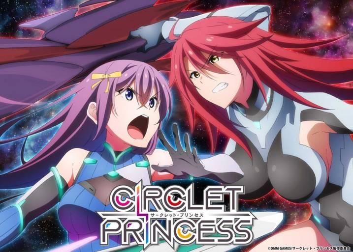 Circlet Princess akan Segera Tayang dengan 12 Episode