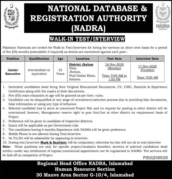 National Data Base and registartion Authority New Jobs, Nadra Jobs-FAISALABAD & SAROGHA JOBS