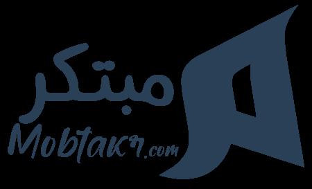 مبتكر - تدوينات ومقالات تقنية Mobtakr