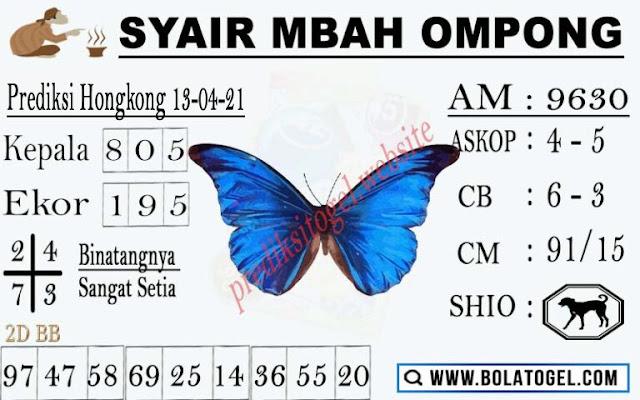 Syair HK Mbah Ompong 13 April 2021