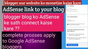 blogger ke liye Google AdSense apply kaise kare, how to apply AdSense and get fast approval