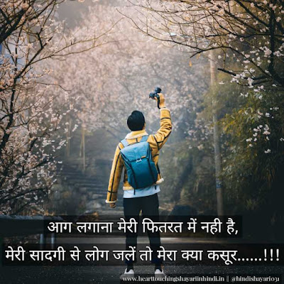 Best 2021 My Attitude Shayari with images in Hindi