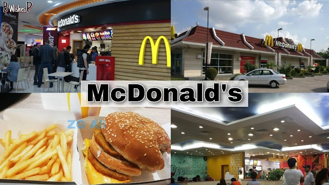McDonald's in islamabad | Review of best McDonald's branch Islamabad