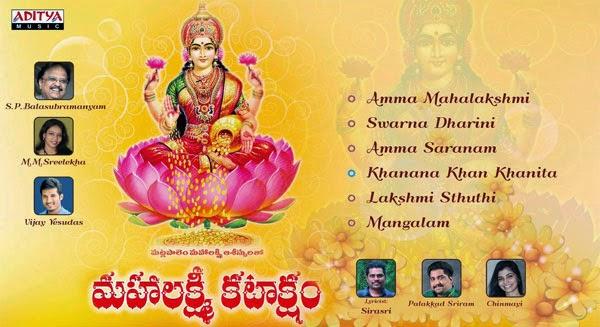 Sp balu telugu devotional songs free download.