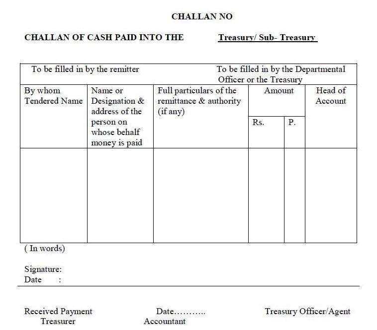 Assam Government Treasury Challan