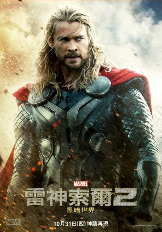 Thor 2 Stream Kinox