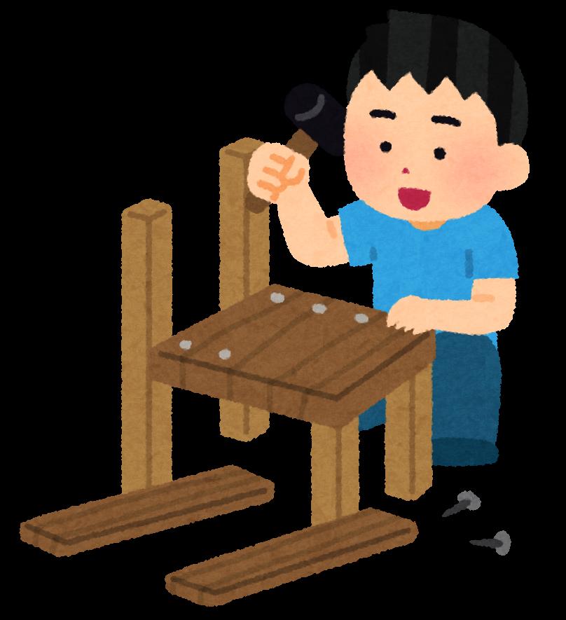 木工工作をする人のイラスト(男性) | かわいいフリー素材集 いらすとや