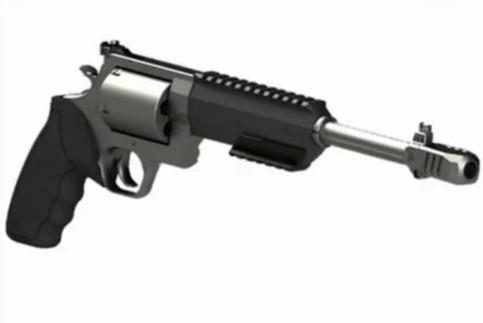 LRCA Defense Consulting: Presidente da Taurus revela lançamento de sete novas armas e outras importantes novidades