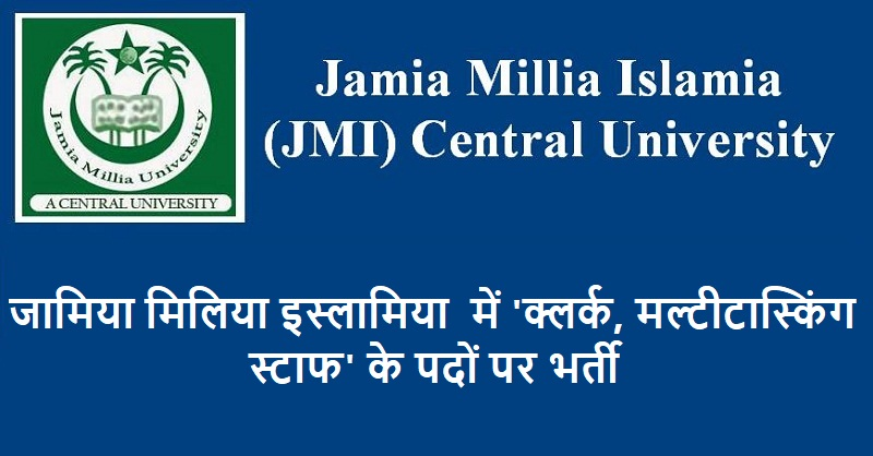 JMI Recruitment 2019
