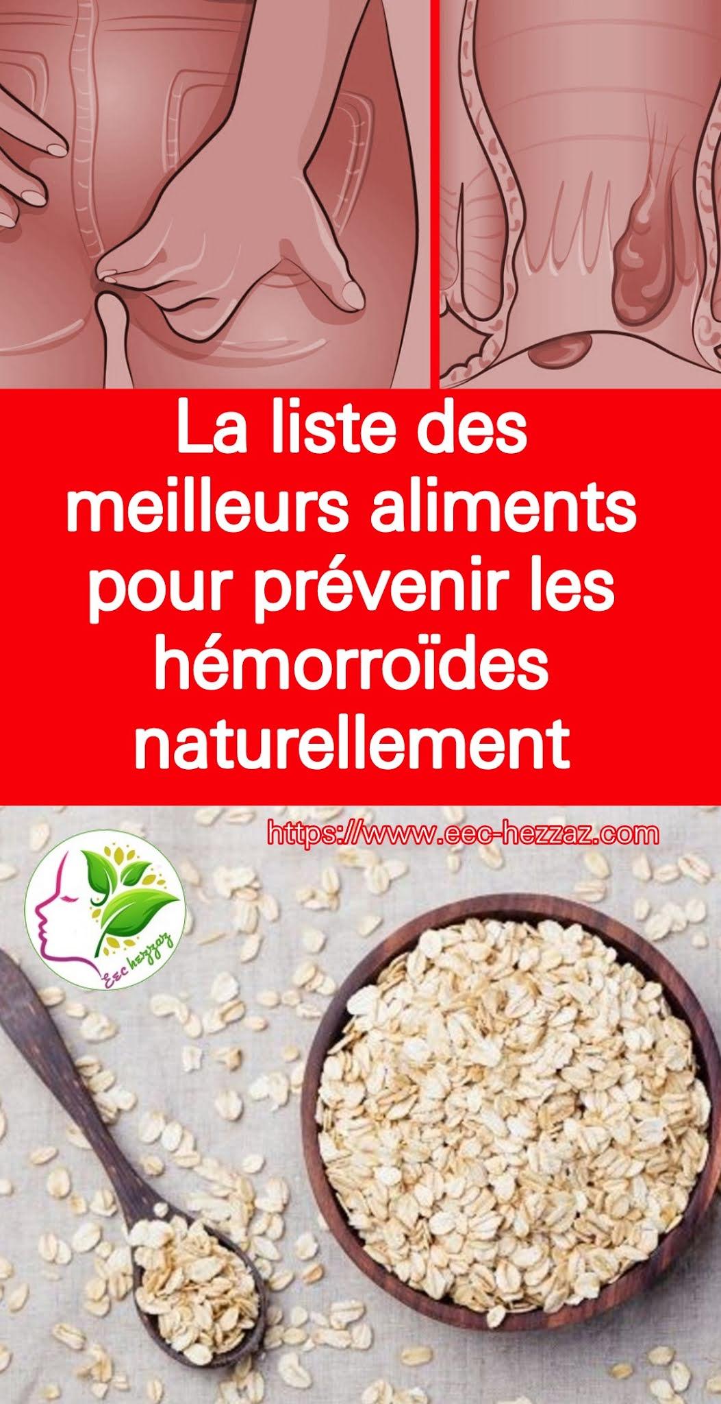 La liste des meilleurs aliments pour prévenir les hémorroïdes naturellement