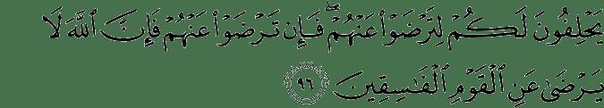 Surat At Taubah Ayat 96