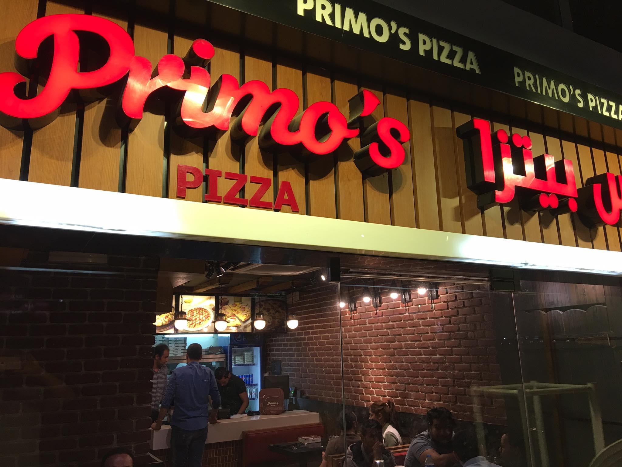 منيو ورقم بيتزا بريموس - أسعار البيتزا والوجبات والعروض 2021