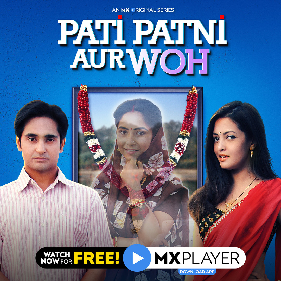 Pati Patni Aur Woh (2020) Season 1 MX Player Originals