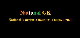 Current Affairs: 31 October 2020